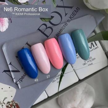 Nail Box KIEMI №6 ROMANTIC