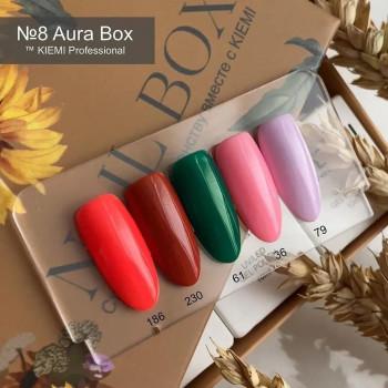 Nail Box KIEMI №8 AURA