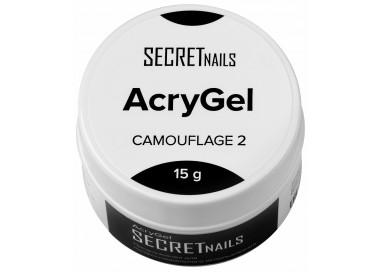 Acrygel Camouflage 2