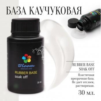 База каучуковая прозрачная Bloom