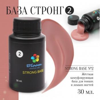 База Стронг 2 жесткая камуфлирующая Bloom