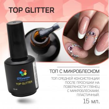 Топ Glitter с микроблеском Bloom, 15 мл